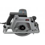 Diskinis pjūklas 200mm, 1800W (BX194)