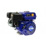 Benzininis variklis 6.5HP, 4.8kW (G80252)